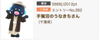 スクリーンショット 2015-10-04 8.41.26.png