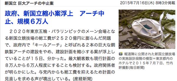 スクリーンショット(2015-07-16 14.50.50).png